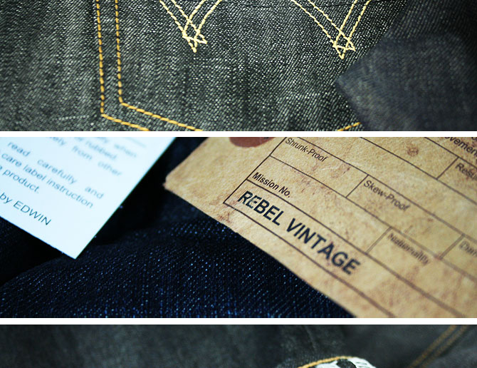 Edwin Jeans at Urban Industry